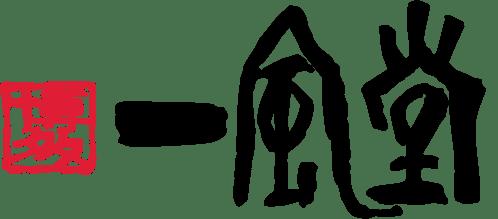 Ippudo SF Logo