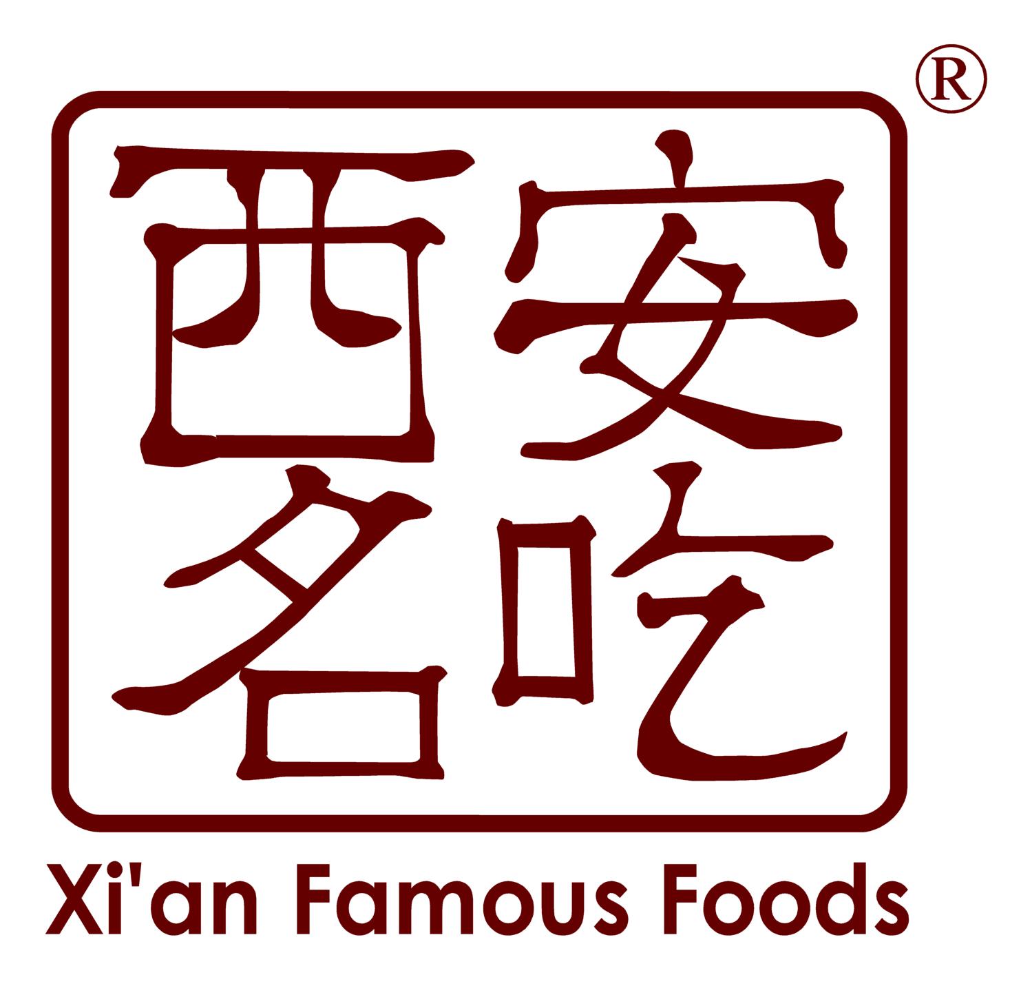 Xi'an Famous Foods logo